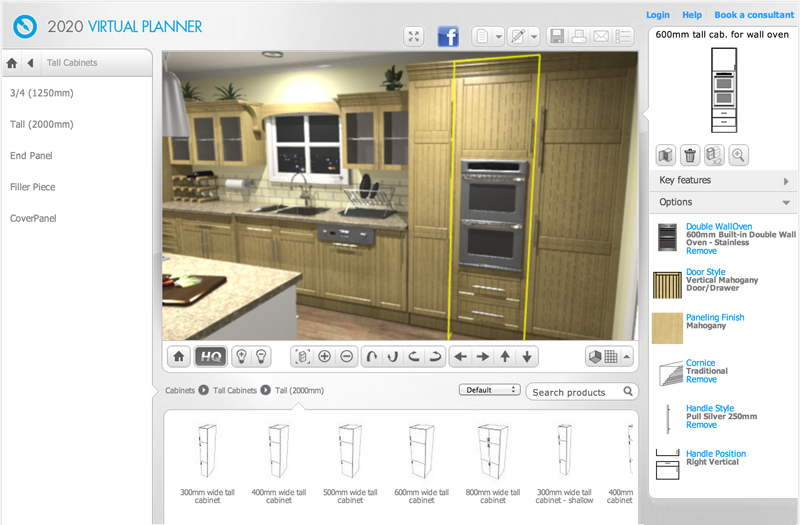 2020 Virtual Planner 3d Space Planning Application