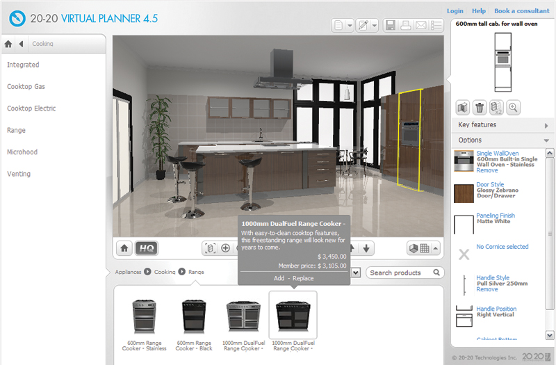 Online interior design software 2020 virtual planner Kitchen room design download
